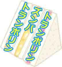 宮崎 清武 暗闇フィットネス 暗闇ヨガ ダイエット ズンバ スポーツクラブ 口コミ